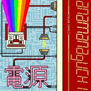 Anamanaguchi – Power Supply LP white red & gold splatter vinyl
