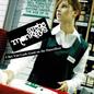 """Arctic Monkeys – I Bet You Look Good On The Dancefloor 7"""""""