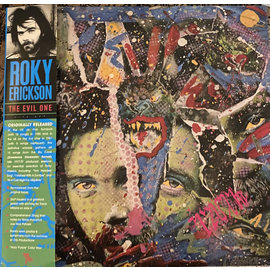 Roky Erickson and the Aliens ‎– The Evil One LP hazy purple vinyl