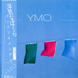 Y.M.O. (Yellow Magic Orchestra) – Naughty Boys (Instrumental) = 浮気なぼくら (インスツルメンタル) LP