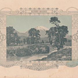 "Kishi Bashi – Emigrant EP 12"" clear mountain spring vinyl"