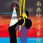 Acid Mothers Temple & The Melting Paraiso U.F.O.* – Nam Myo Ho Ren Ge Kyo LP