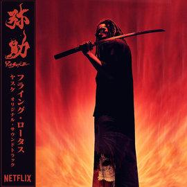 Flying Lotus – Yasuke LP red vinyl