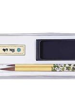 Yasutomo Sumi Drawing Set