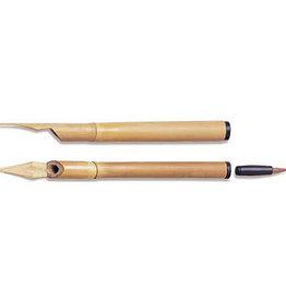 Yasutomo Bamboo Pen & Brush