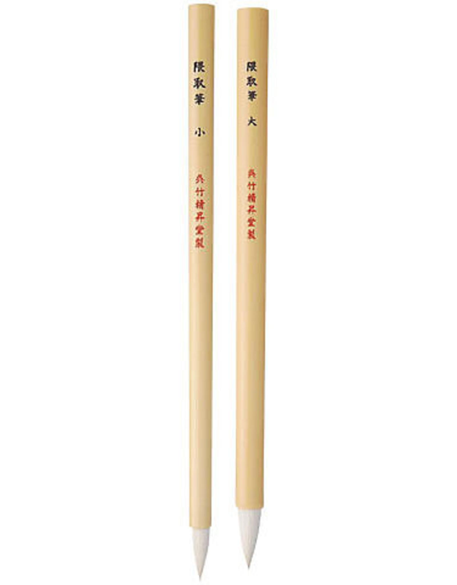 Kumatori Bamboo Brush
