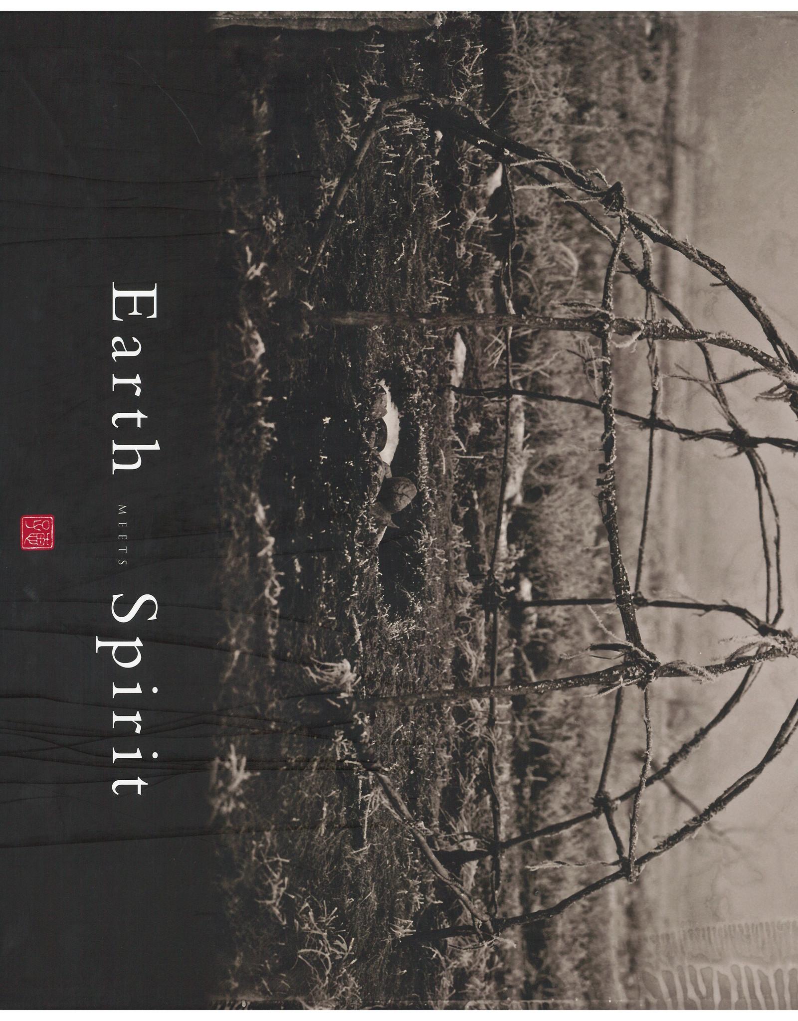 Earth Meets Spirit / Douglas Beasley