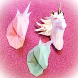 ♥♥ Origami décoratif à faire soi-même