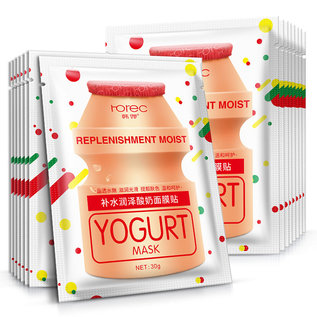 Rorec Face Mask Yogurt mask