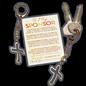 Sponsor Keychain Gift Set