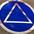 Sticker, AA Symbol Large Blue/ Silver