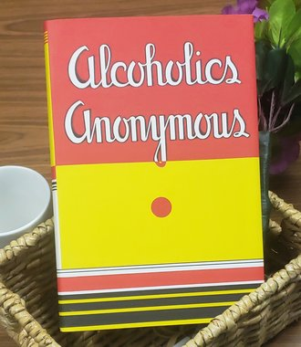Alcoholics Anonymous Facsimile First Printing/ First Edition