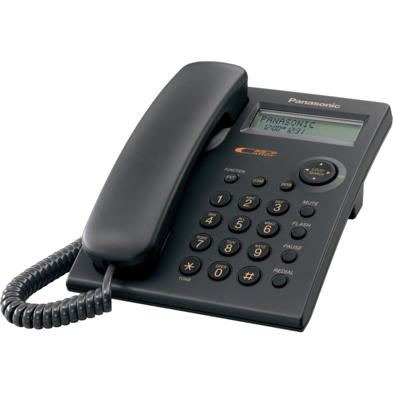 Single Line Corded, 50 Cid Memory, Phone Book Dialing, Cw