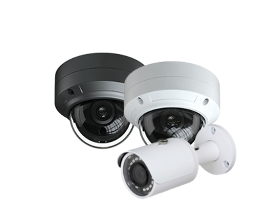 Wired Security Cameras