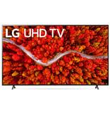 LG 86-Inch 87 Series 120hz 4K HDR UHD TV