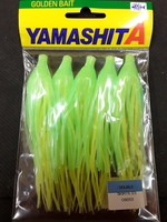SILVER HORDE Yamashita Double Skirts 5pk #35 1490-9053