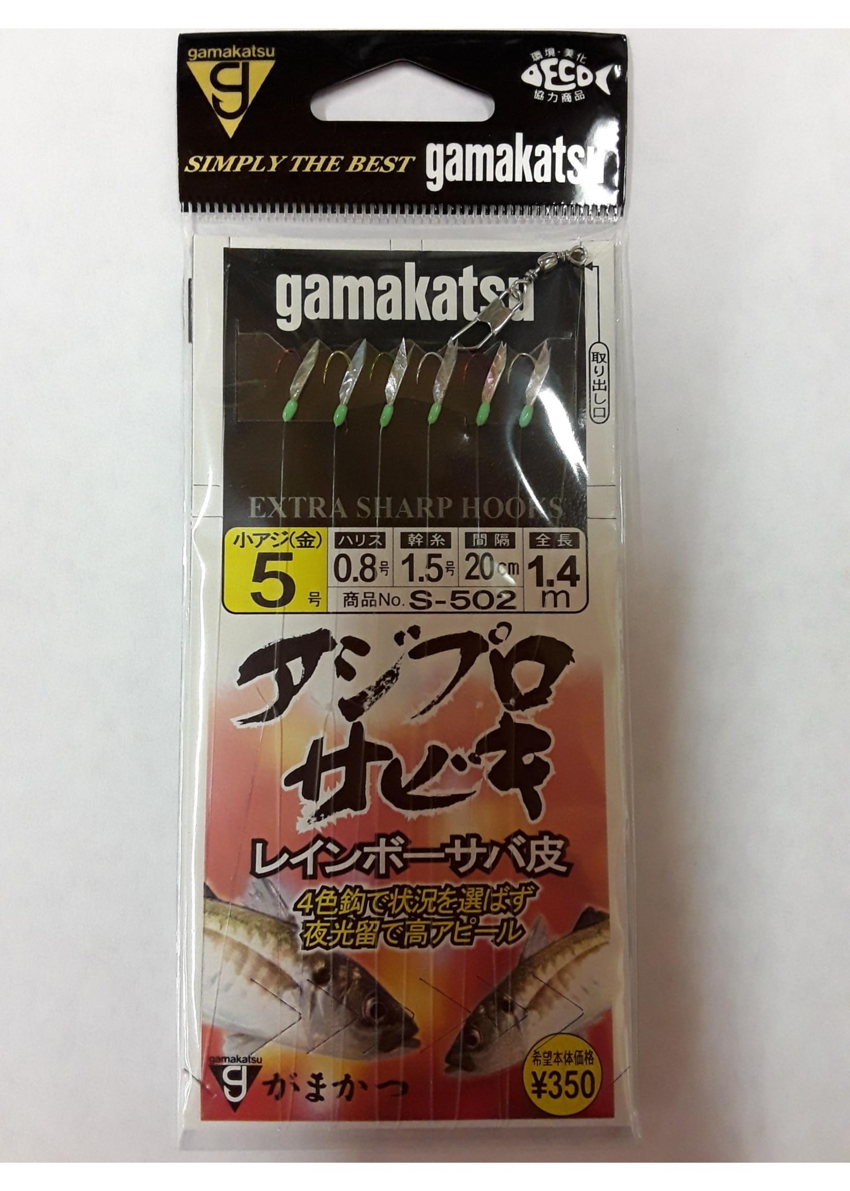 GAMAKATSU Gamakatsu  SMELT/HERRING JIG 5