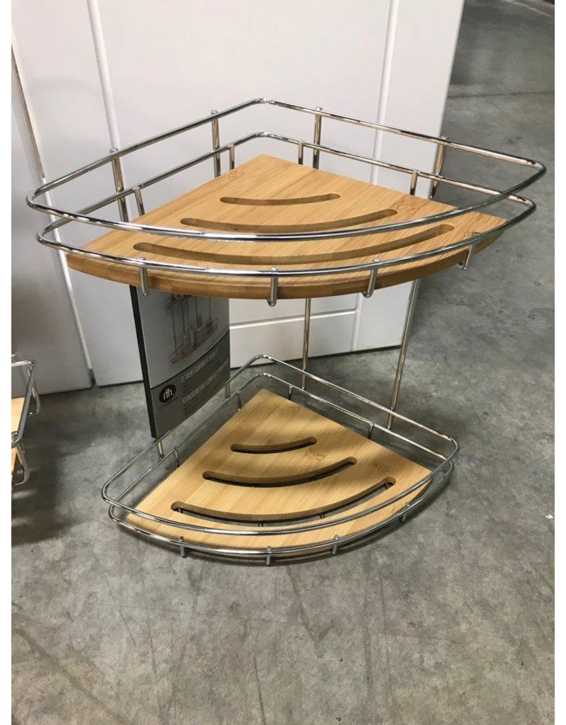 Brampton Bath Storage Set