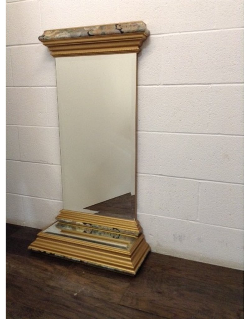 Uxbridge Accent Mirror With Mantel