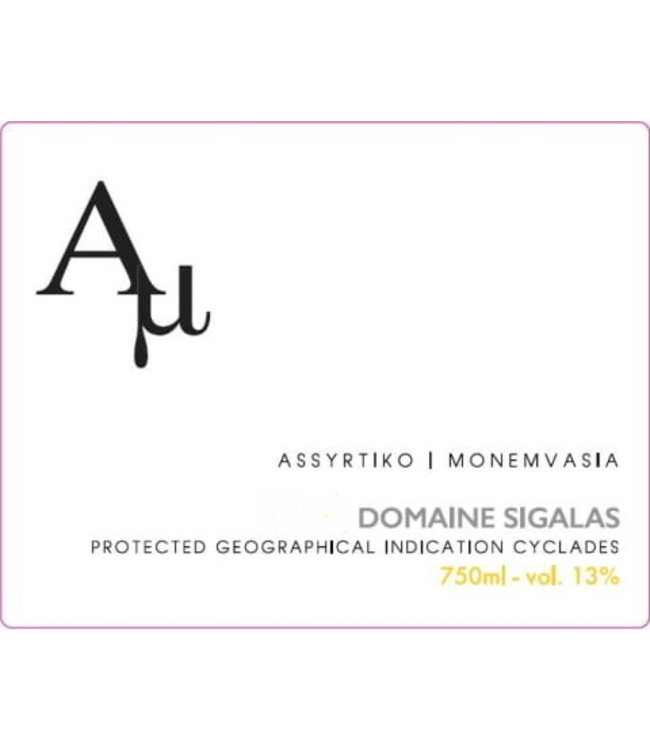 Domaine Sigalas Assyrtiko Blend (2019)