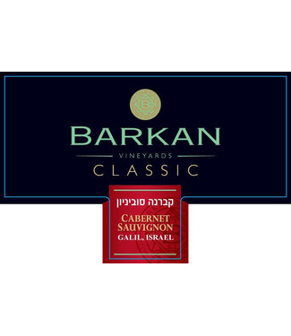 Barkan Barkan Cabernet Sauvignon Classic Galilee (2019)
