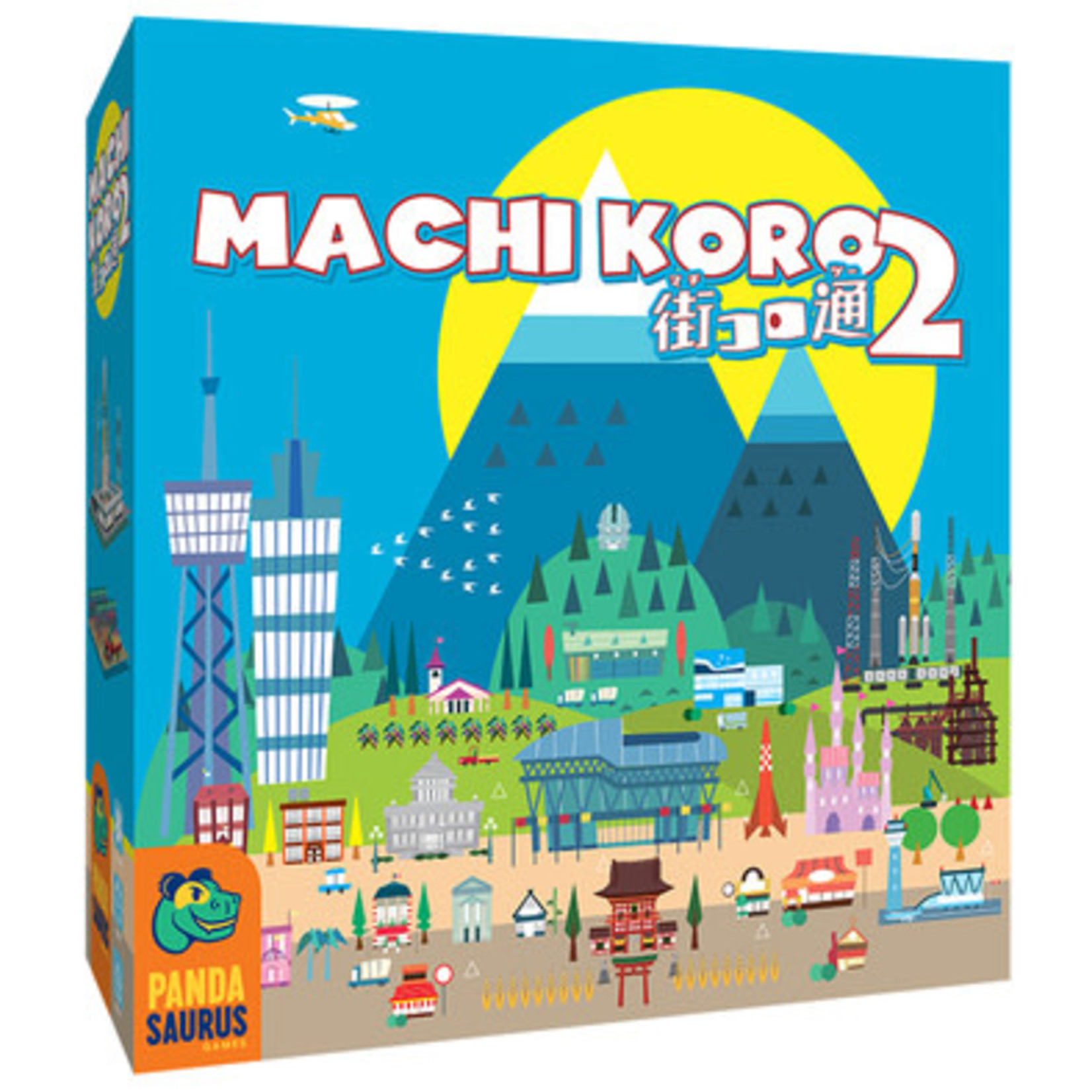 PRE-ORDER Machi Koro 2
