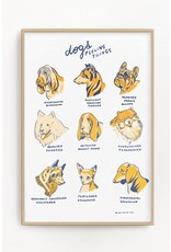 "Stay Home Club - Riso Print/Dogs Feeling Things 11"" x 17"""