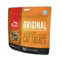 Cat Treats Original 35g