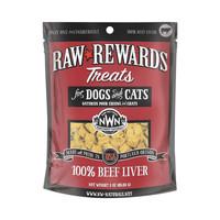 Freeze Dried Beef Liver Treats 3oz