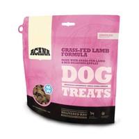 Dog Treats Lamb