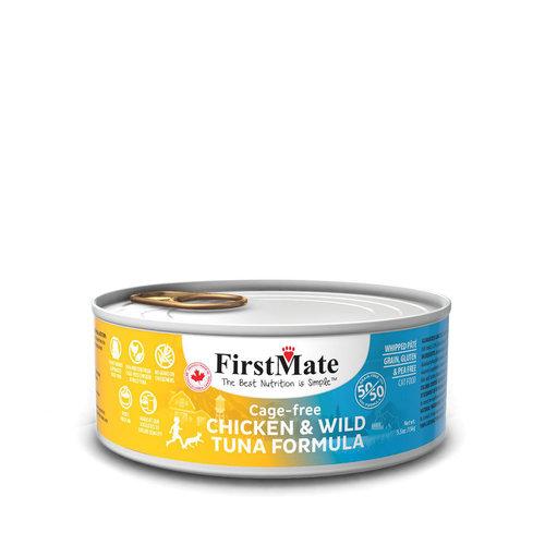 First Mate Cat Chicken and Tuna 5.5oz
