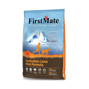 First Mate Dog LID Lamb