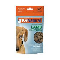 Freeze Dried Lamb 50g