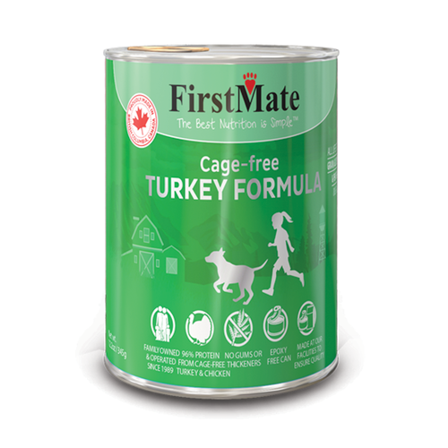 First Mate Dog LID Turkey 12.5oz