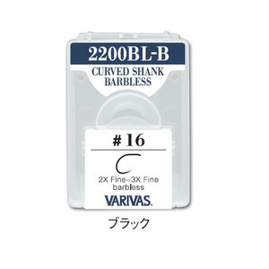 VARIVAS 220BL CURVED SHANK BARBLESS-#18