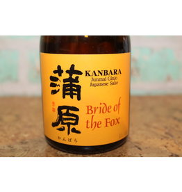 KANBARA BRIDE OF THE FOX SAKE