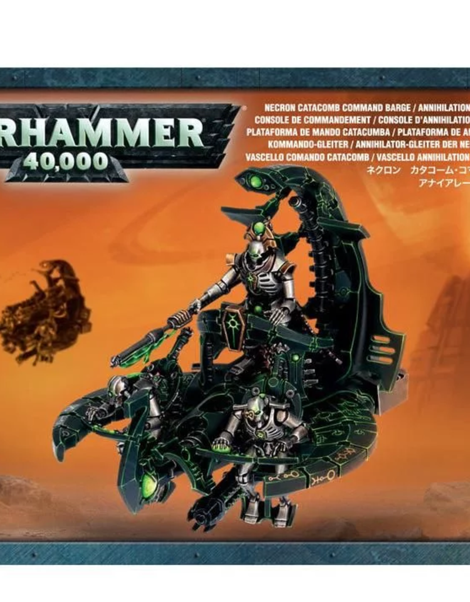 Games Workshop Necron: Catacomb/Annihilation Barge
