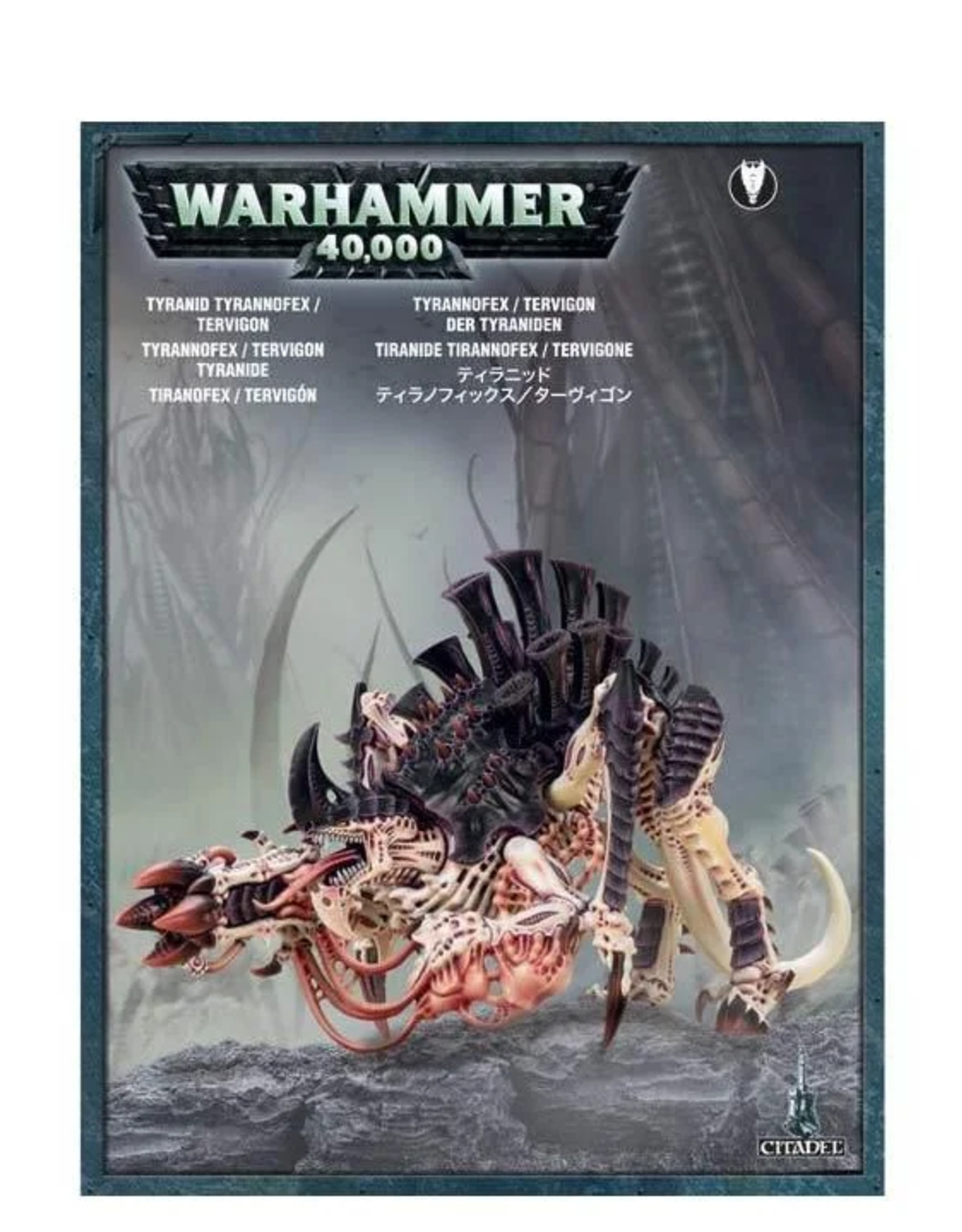 Games Workshop Tyranid: Tyrannofex Tervigon