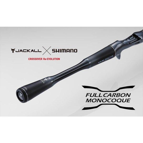 Shimano Poison Adrena 6'11+ Medium Casting Rod. 8-20lb 1/4-1oz