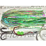A-TOM-MIK Tournament Rigged Fly, Green Pearl