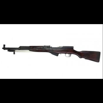 Soviet SKS 7.62x39 Semi Auto Rifle