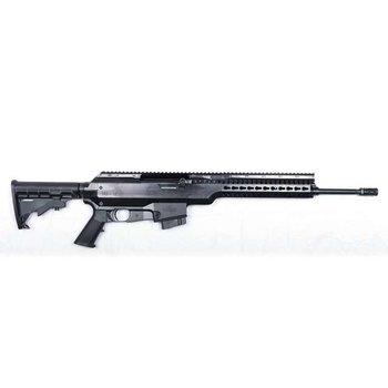 """Kodiak Defense c.7.62X39 Rifle 18.6"""" Barrel"""