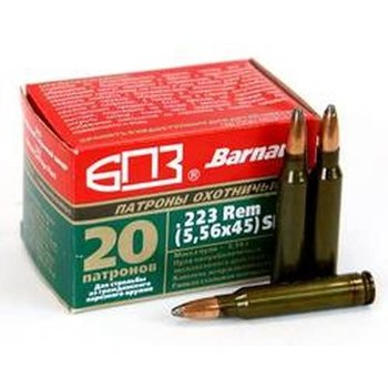 Barnaul .223 Rem 55 GR HP Ammunition Per 500