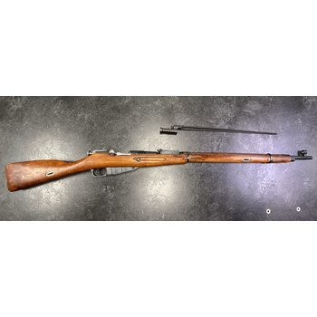 Mosin Nagant 91/30 Military Surplus Rifle 7.62X54R