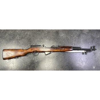 Simonov SKS 7.62x39 Semi Auto Rifle (1950)
