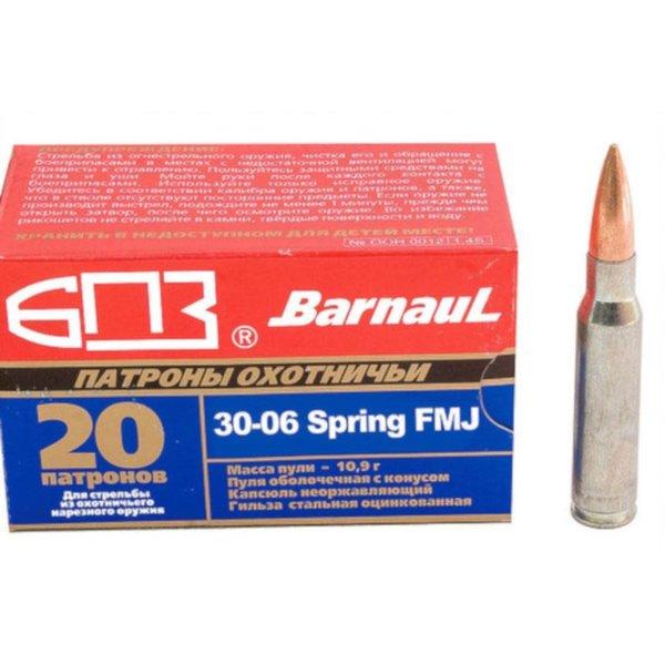 Barnaul Ammo 30-06 Springfield 168gr FMJ 3006168FMJ - Box of 20