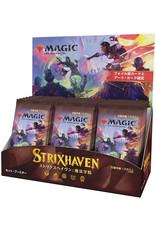 Magic Strixhaven Set Booster Box Japanese