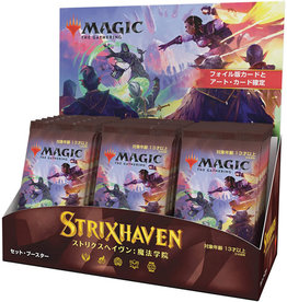 Magic Strixhaven Set Booster Box Japanese