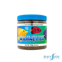 Marine Fish Pellet 1mm | 150g