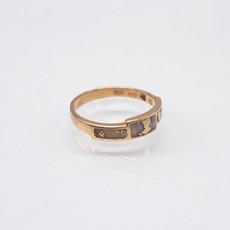 GOLD QUARTZ RING - RL110Q - 7